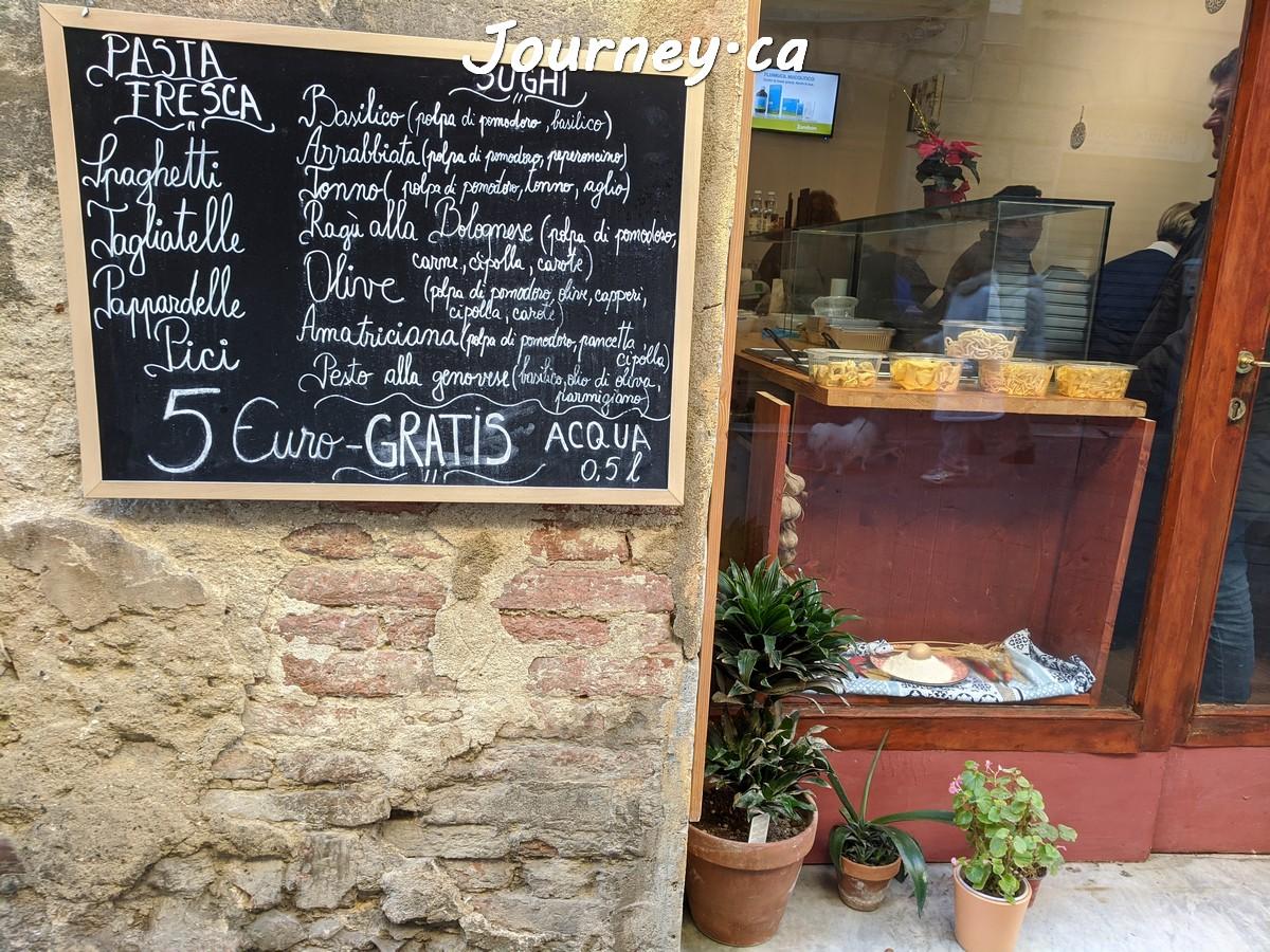 Pasta Mondo, Siena