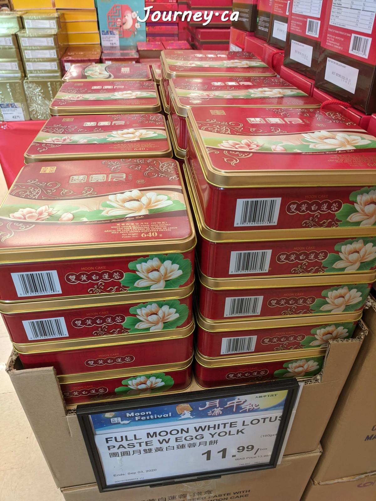 月饼礼盒11.99加元