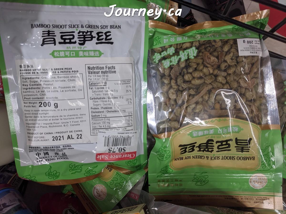 青豆笋丝0.75加元