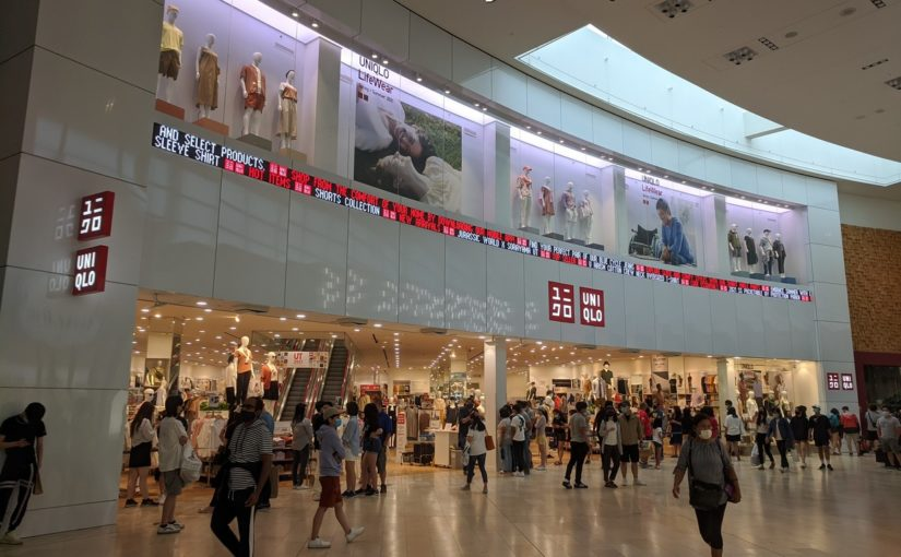 Reopening Ontario: Yorkdale Mall