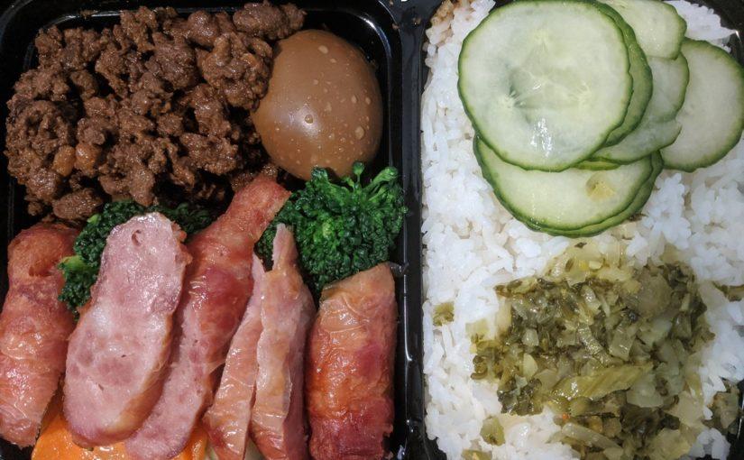 Chowbus优惠码AFT4GBX7 餐厅外卖、生鲜速递立减$10+免费1个月会员(免送餐费)
