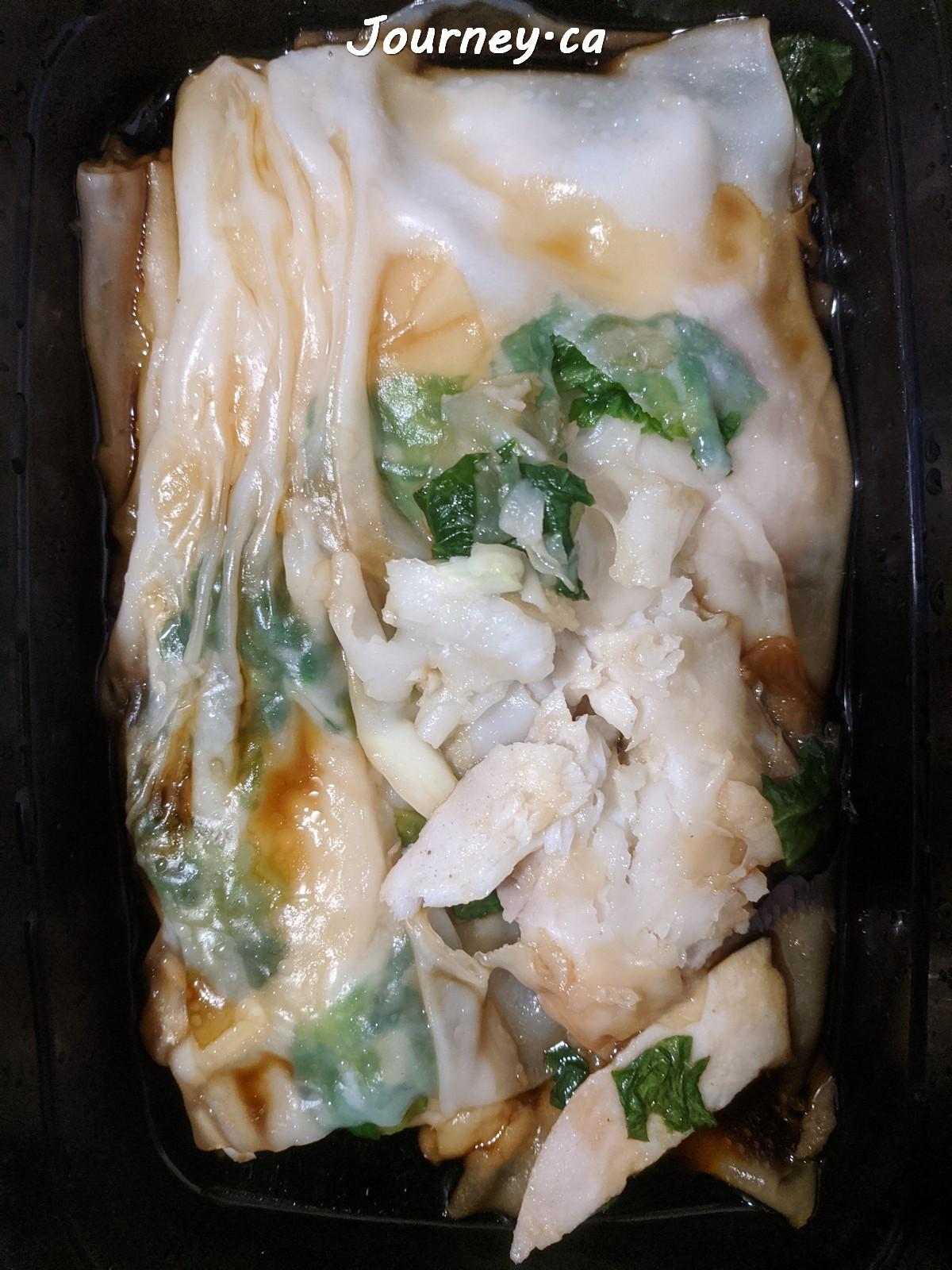立鱼片肠粉